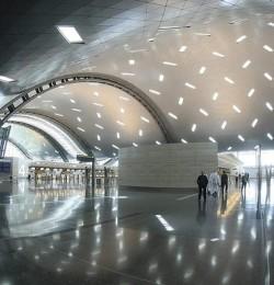 sân bay quốc tế Hamad (Doha, Qatar)