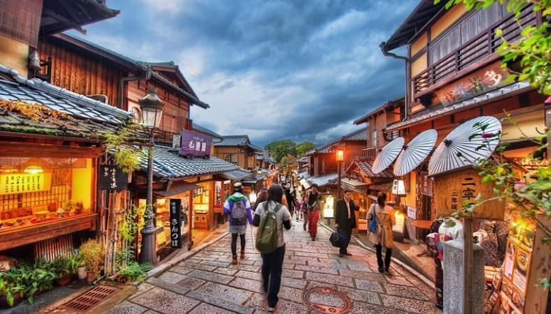 EXPERIENCE JAPAN 2019
