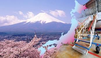 TOKYO - NÚI PHÚ SĨ - TOUR MÙNG 2 TẾT ÂM LỊCH..